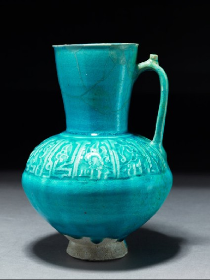 Jug with epigraphic bandside