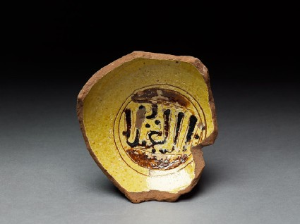 Base fragment of a bowl with inscriptiontop