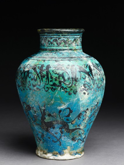 Jar with animal and epigraphic decorationside