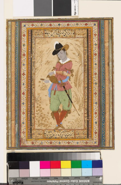 Page from a dispersed muraqqa', or album, depicting a youth in European dress holding a carafefront