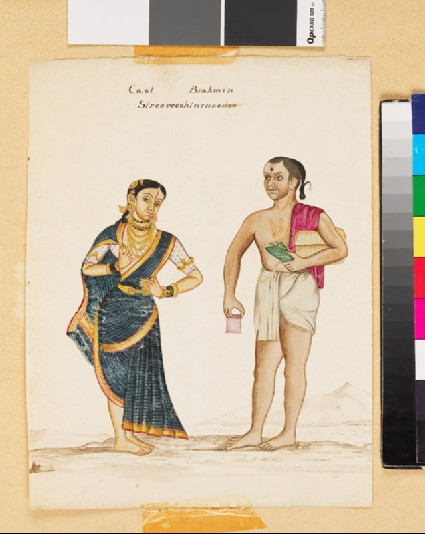 Cast Brahmin and Strivisturnudufront