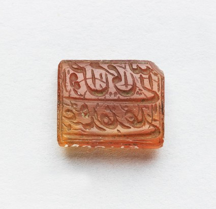 Rectangular bezel seal with nasta'liq inscription and floral decoration on both sidesfront