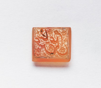 Rectangular bezel seal with nasta'liq inscription and floral decorationfront