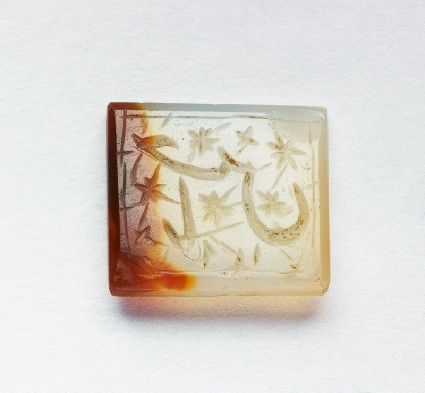 Rectangular bezel seal with nasta'liq inscription and star decorationfront
