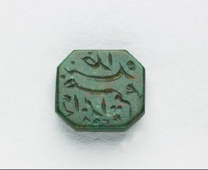 Octagonal bezel seal with nasta'liq inscription, leaf, and star decorationfront