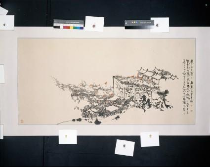 Tin Hao Festival, Lyemunfront, painting only