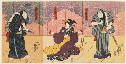 Two merchants compete for the love of the geisha Kasaya Sankatsufront