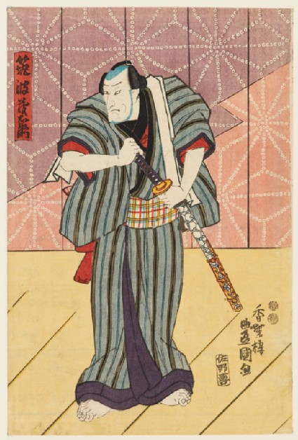 Tsukubaya Moemon competes for the love of the geisha Kasaya Sankatsufront