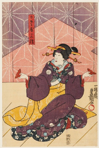 The geisha Sankatsu holding two halves of a sake cupfront