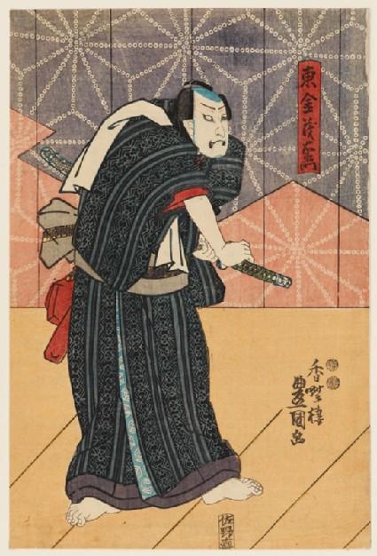 Tōganeya Moemon competes for the love of the geisha Kasaya Sankatsufront