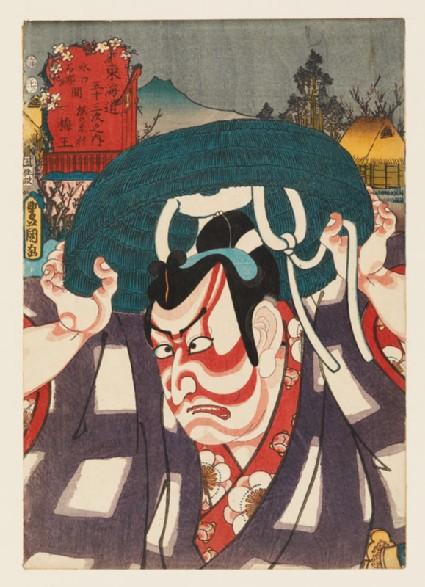 The character Umeōmaru at Umenoki Village, between Minakuchi and Ishibefront