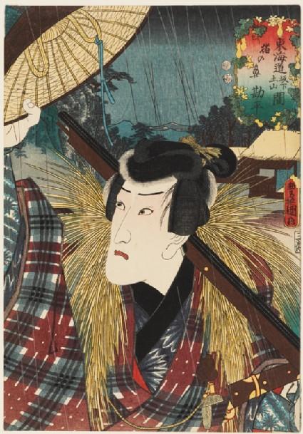 The character Kanpei at Inohana, between Sakanoshita Tsuchiyama Kanpeifront