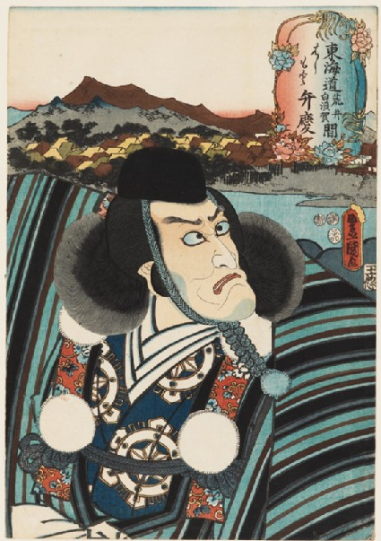 The character Benkei at Hashimoto, between Arai and Shirasugafront