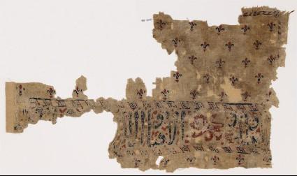 Textile fragment with inscription, lion, and lozengesfront