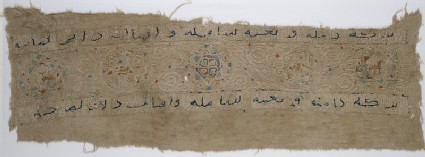 Textile fragment with naskhi inscription, birds, and palmettesfront