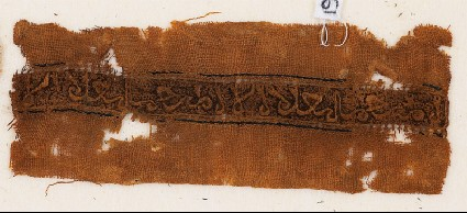 Textile fragment with inscriptionfront