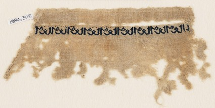 Textile fragment with repeated inscription, probably from a garmentfront