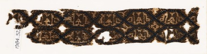 Textile fragment with medallions and kufic inscriptionfront