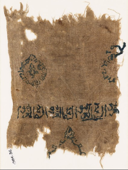 Textile fragment with band of inscription and cartouchesfront