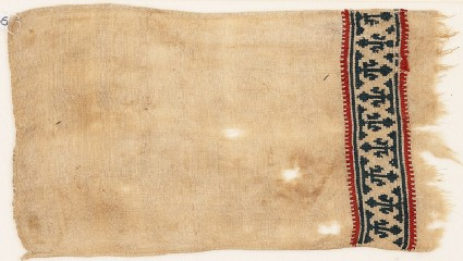 Textile fragment with band of trefoilsfront