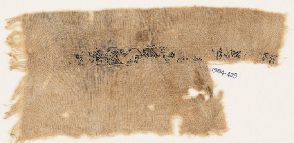 Textile fragment with horizontal S-shapesfront