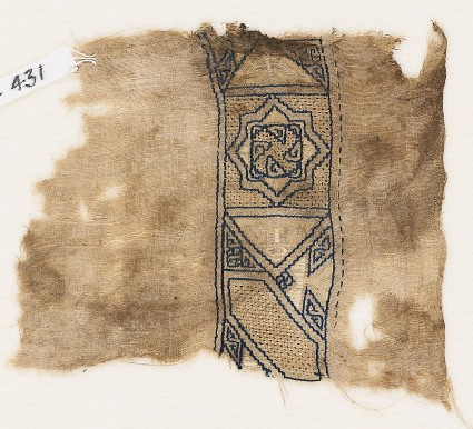 Textile fragment with square containing an eight-pointed starfront
