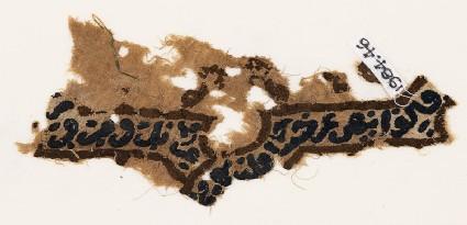 Textile fragment with inscriptionfront