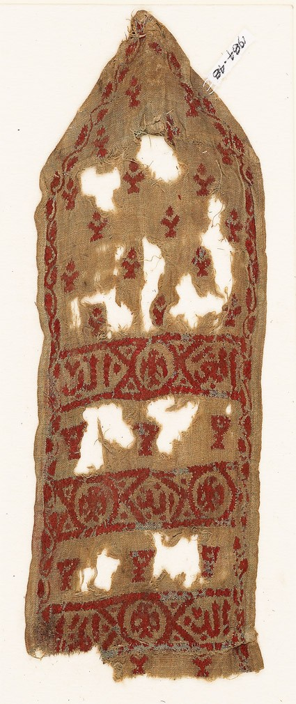 Tab with eagle blazons, chalices, and inscription, probably from an awningfront