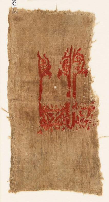 Textile fragment with kufic inscriptionfront