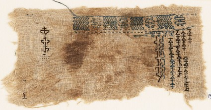 Sampler fragment with chevrons and double crossesfront