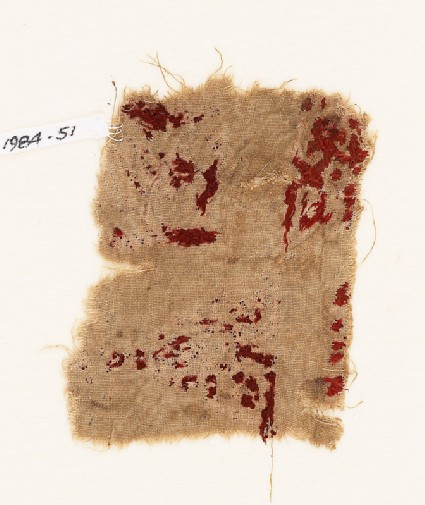 Textile fragment, possibly with remains of kufic interlacefront