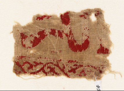 Textile fragment with naskhi inscription, probably from a bannerfront