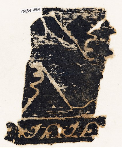Textile fragment with tendrils, leaves, and possibly chevronsfront
