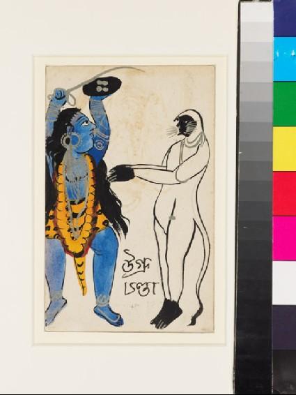 Ugrachandra and Hanumanfront