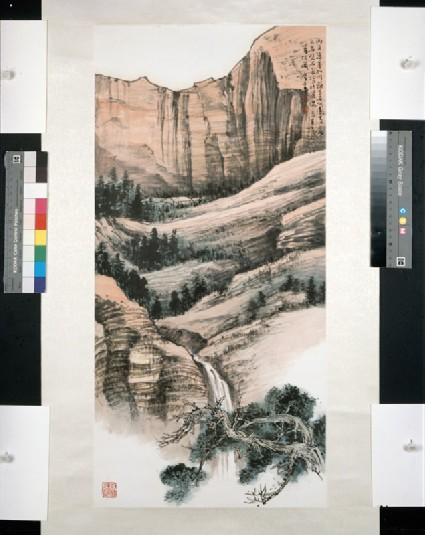 Landscape with a valley and waterfallfront