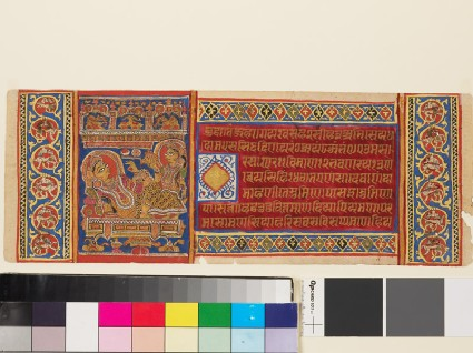 Page from a manuscript with Queen Trishala recliningfront