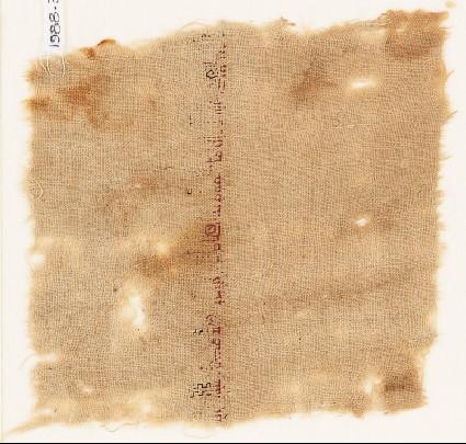 Textile fragment with tiraz bandfront