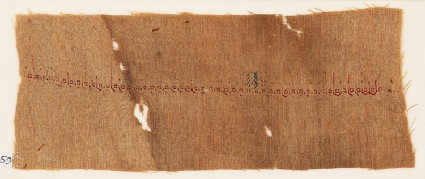 Textile fragment with pseudo-inscriptionfront