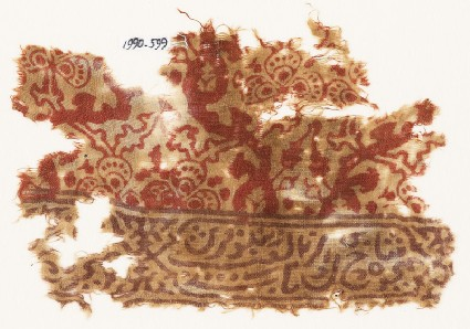 Textile fragment with Persian script and floral shapesfront