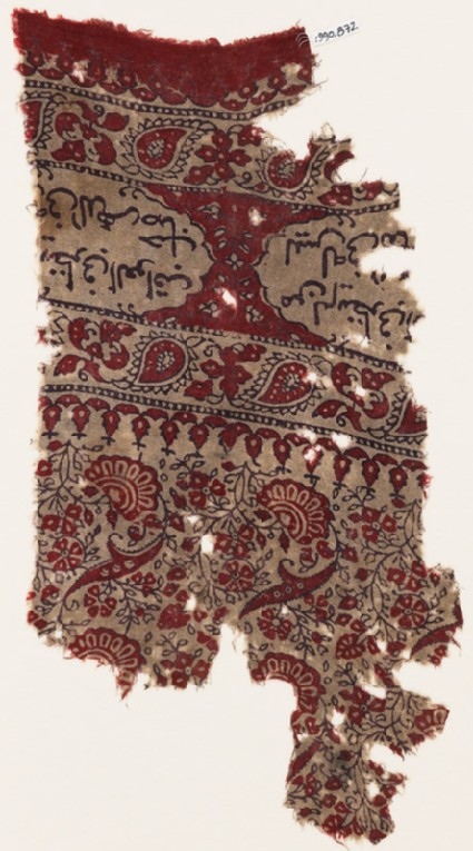 Textile fragment with flowers and Arabic inscriptionfront