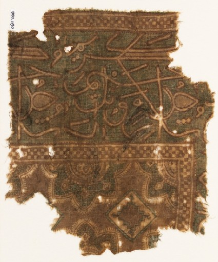 Textile fragment with flower-heads, diamond-shape, and inscriptionfront
