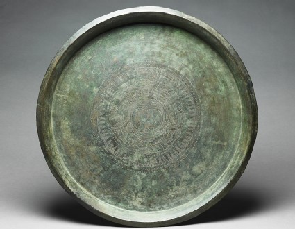 Bronze ritual traytop