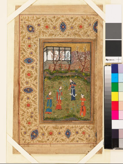 Recto: Humay and Humayun in a garden