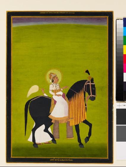 Maharaja Sawai Pratap Singh ridingfront