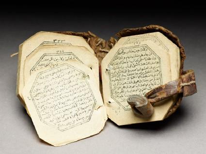 Miniature Qur'anopening