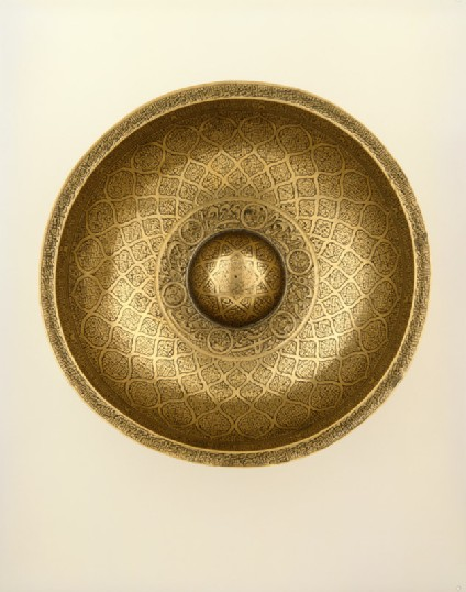 Magic bowl with Qur'anic verses and personifications of the seven celestial spherestop