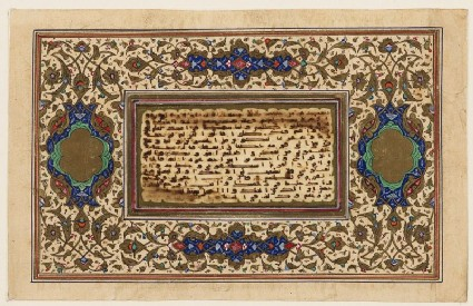 Page from a miniature Qur'an in kufic scriptfront