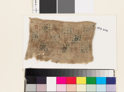 Textile fragment with squares, probably from a sashfront