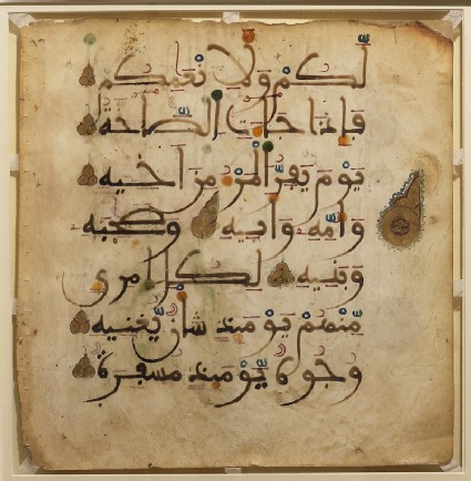 Page from a Qur'an in maghribi scriptfront