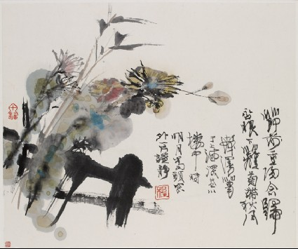 Calligraphy from Ji Quanqi and flowersfront